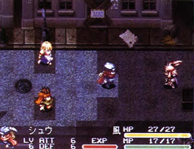 arc the lad 2 screenshot