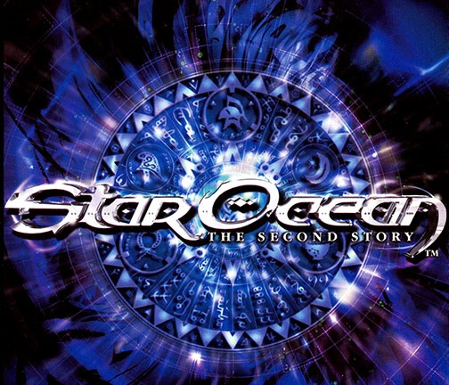 star ocean second story jewelcase cover art