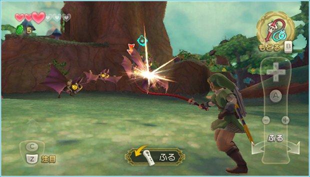 The Legend of Zelda Skyward Sword Screenshot