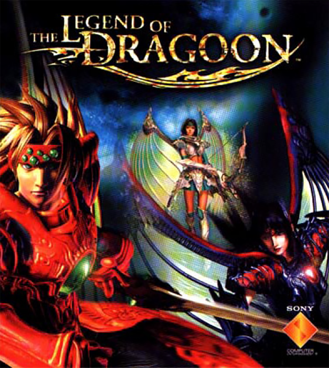 The Legend of Dragoon cover