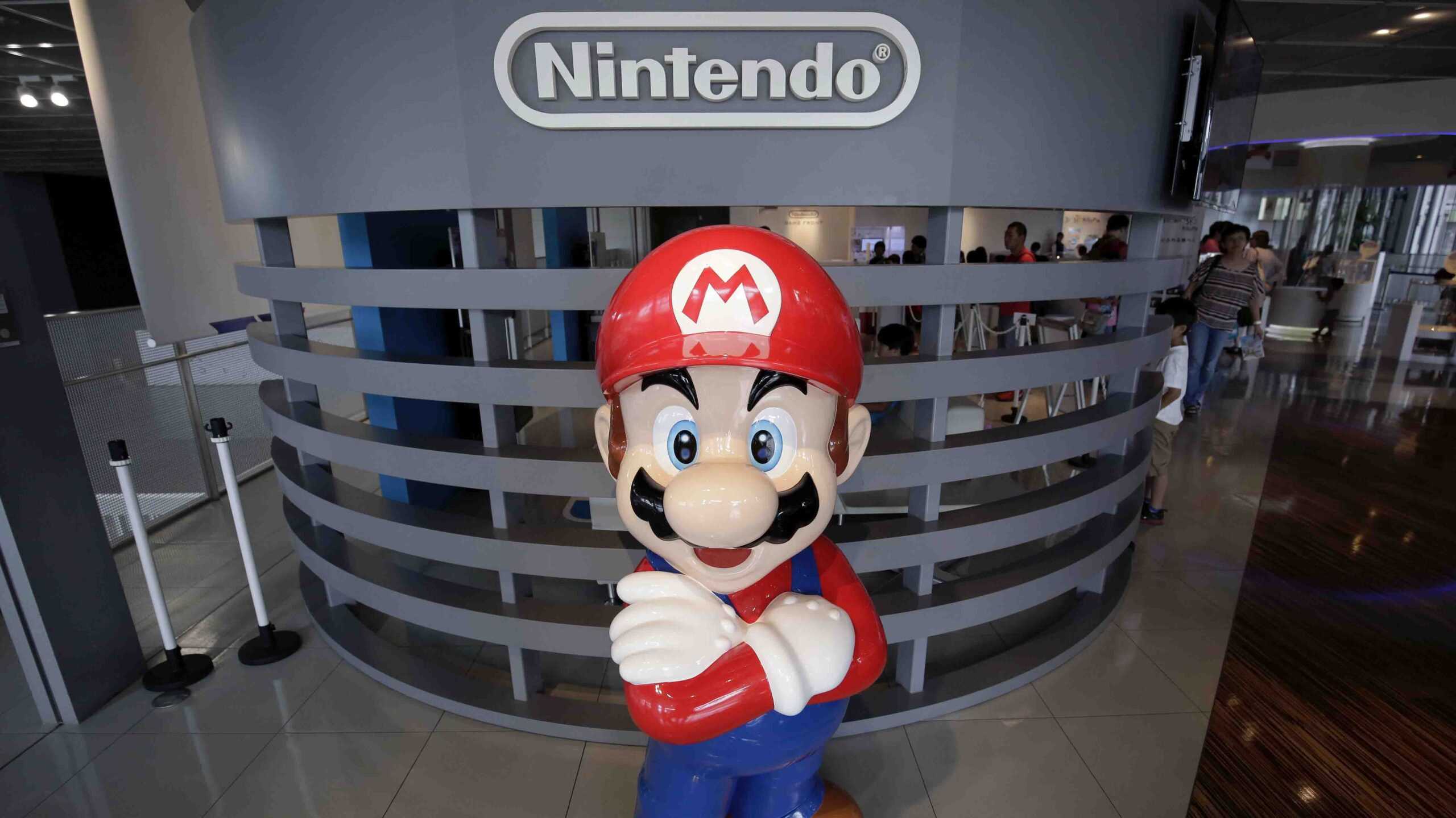Nintendo Offices