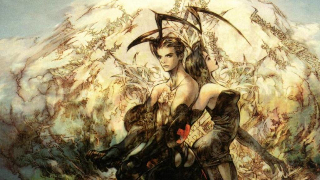 Vagrant Story for PlayStation