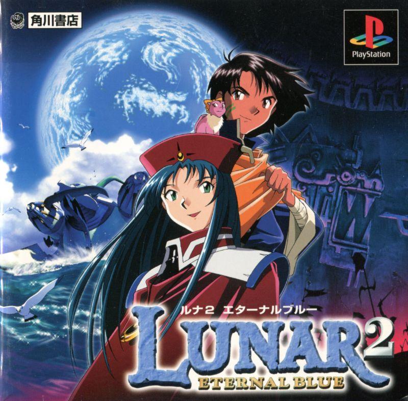 Lunar 2 Eternal Blue Complete for PlayStation